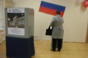 Прозрачные урны для голосования обойдутся Петербургу в 15 млн рублей