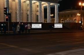 На площади Островского будут раздавать катафоты