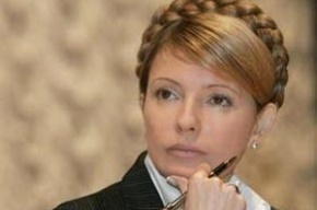 За Тимошенко установлено круглосуточное видеонаблюдение