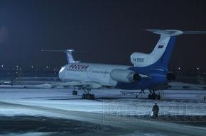 Россияне смогут получать визы прямо в аэропорту Гоа