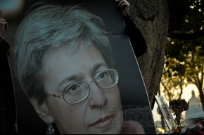 В Политковскую могла стрелять женщина
