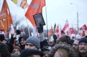 В Москве согласовали маршрут шествия «За честные выборы» 4 февраля