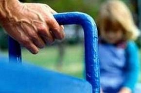 В Адмиралтейском районе педофил напал на пятиклассницу
