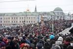 """В Петербурге начинается шествие """"За честные выборы!"""": Фоторепортаж"""