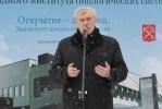 Полтавченко всеми забыт: критиками, оппозиционерами, конкурентами: Фоторепортаж