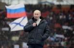 Журнал Time обвинили в путинофобии за маленькую фотографию Путина: Фоторепортаж