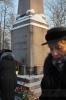 На Черной речке почтили память Пушкина (фото): Фоторепортаж