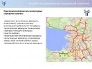 На велодорожки в Петербурге потратят 2 млрд: Фоторепортаж