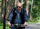 Фоторепортаж: «Фильм про симпатичного, но очень обидчивого Путина покажут прямо перед выборами»