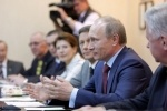 Фоторепортаж: «Террористы собирались убить Путина противотанковыми минами»