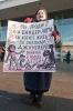 «Знает взрослый и юнец: нам без Путина ***ц!» (фото): Фоторепортаж