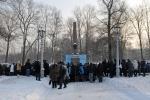 Фоторепортаж: «На Черной речке почтили память Пушкина (фото)»