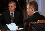 Wikileaks сообщил, что генпрокурор Чайка «сливал» данные американским шпионам: Фоторепортаж