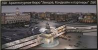 Фоторепортаж: «Архитектурные проекты Петербурга, которые могли быть, но которых не будет»