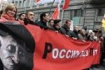 На митинге оппозиции в Петербурге Удальцов и Навальный потребовали у Путина сдать мандат : Фоторепортаж
