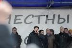 Парламентская оппозиция будет митинговать в Петербурге: Фоторепортаж