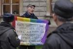 Закон против геев приняли в окончательном чтении: Фоторепортаж