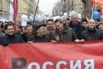 Фоторепортаж: «Парламентская оппозиция будет митинговать в Петербурге»