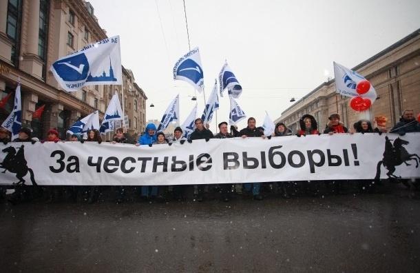 ФОТО: митинг