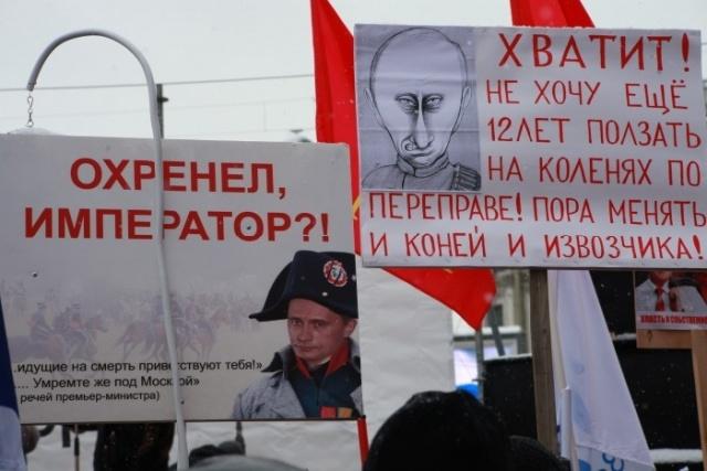 """ФОТО: митинг """"За честные выборы!"""" собрал не более 2 тысяч человек: Фото"""