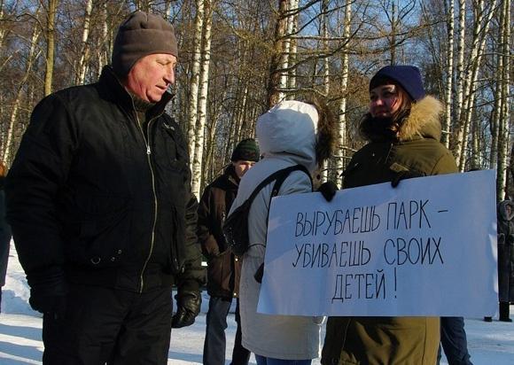Несколько сотен петербуржцев митинговали в защиту Удельного парка (фото): Фото
