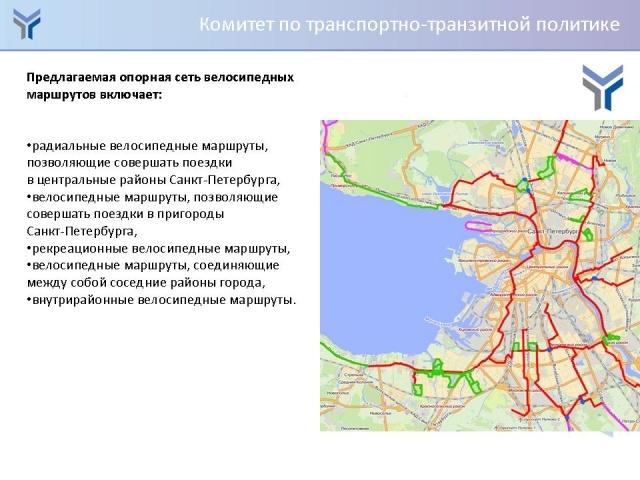 На велодорожки в Петербурге потратят 2 млрд: Фото