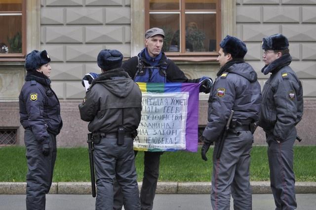 Закон против геев приняли в окончательном чтении: Фото