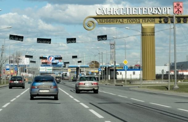 В Минтрасе решили, что Петербург станет первым российским городом с платным въездом