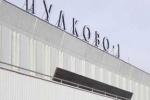 Следователи проводят проверку по факту аварийной посадки рейса Берлин-Петербург