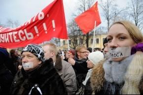 На митинге за Путина задержали несогласного
