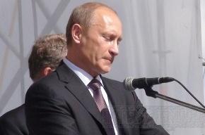 Путин посетил митинг в «Лужниках», устроенный в его поддержку