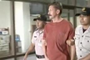 Виктора Бута перевели в другую тюрьму и пустили погулять