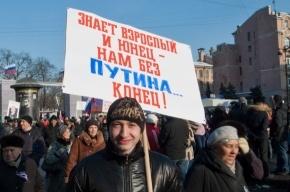 В Москве началось шествие сторонников Путина