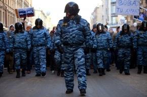 ГУ МВД: В шествии оппозиции приняло участие 5 тысяч человек (фото)