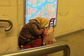 В Центральном районе бомжей спасали от мороза