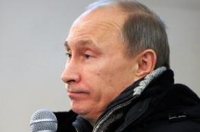 Журнал Time обвинили в путинофобии за маленькую фотографию Путина