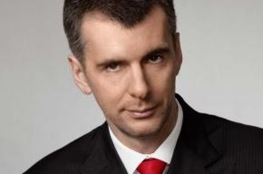 Михаил Прохоров собирается в Петербург