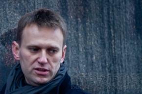 Навальный, Удальцов и Каспаров будут митинговать в Петербурге