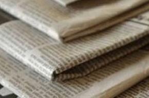 Финансирование «Новой газеты» приостановлено