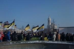 Митинг националистов собрал 60 человек, митинг за Путина - 60 тысяч человек
