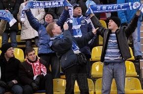 На матче «Зенит»-«Бенфика» задержали 8 российских фанатов