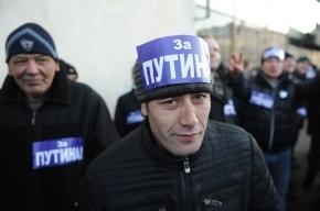 На митинге за Путина задержали узбеков с плакатом «Нас пригнали по разнарядке»