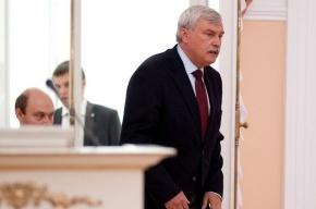 Полтавченко получит от Медведева грамоту для города Ломоносова
