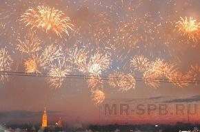 Праздничный салют в Петербурге дадут в 21:00