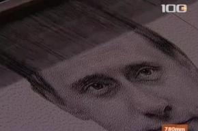 На ткацкой фабрике в Ленобласти массово распродают  «Путина»