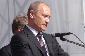 Путин прочитал Лермонтова перед 130-тысячной аудиторией