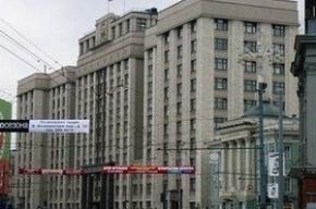Закон о выборах губернаторов прошел первое чтение в Госдуме