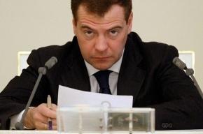 Медведев  призвал ФСБ активнее выявлять экстремистов накануне выборов