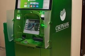 Наркоман грабил петербуржцев у банкоматов в метро