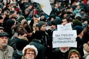 В Петербурге начинается шествие